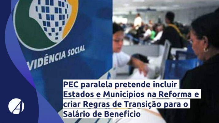 PEC paralela pretende incluir Estados e Municípios na Reforma e criar Regras de Transição para o Salário de Benefício