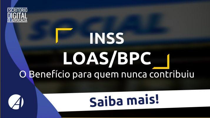 Você tem direito ao LOAS/BPC do INSS?